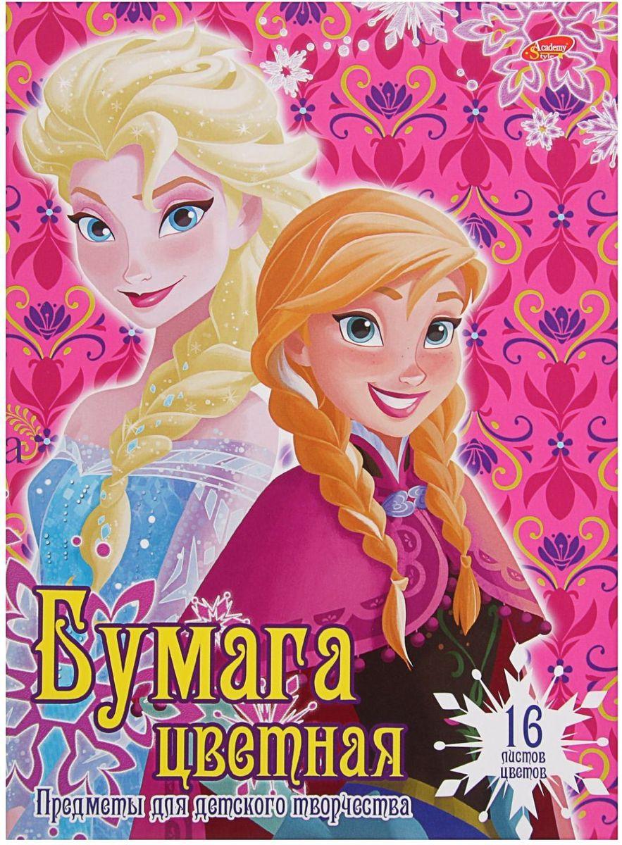 Disney Бумага цветная Frozen 16 листов 8 цветов72523WDИзделия данной категории необходимы любому человеку независимо от рода его деятельности. У нас представлен широкий ассортимент товаров для учеников, студентов, офисных сотрудников и руководителей, а также товары для творчества.