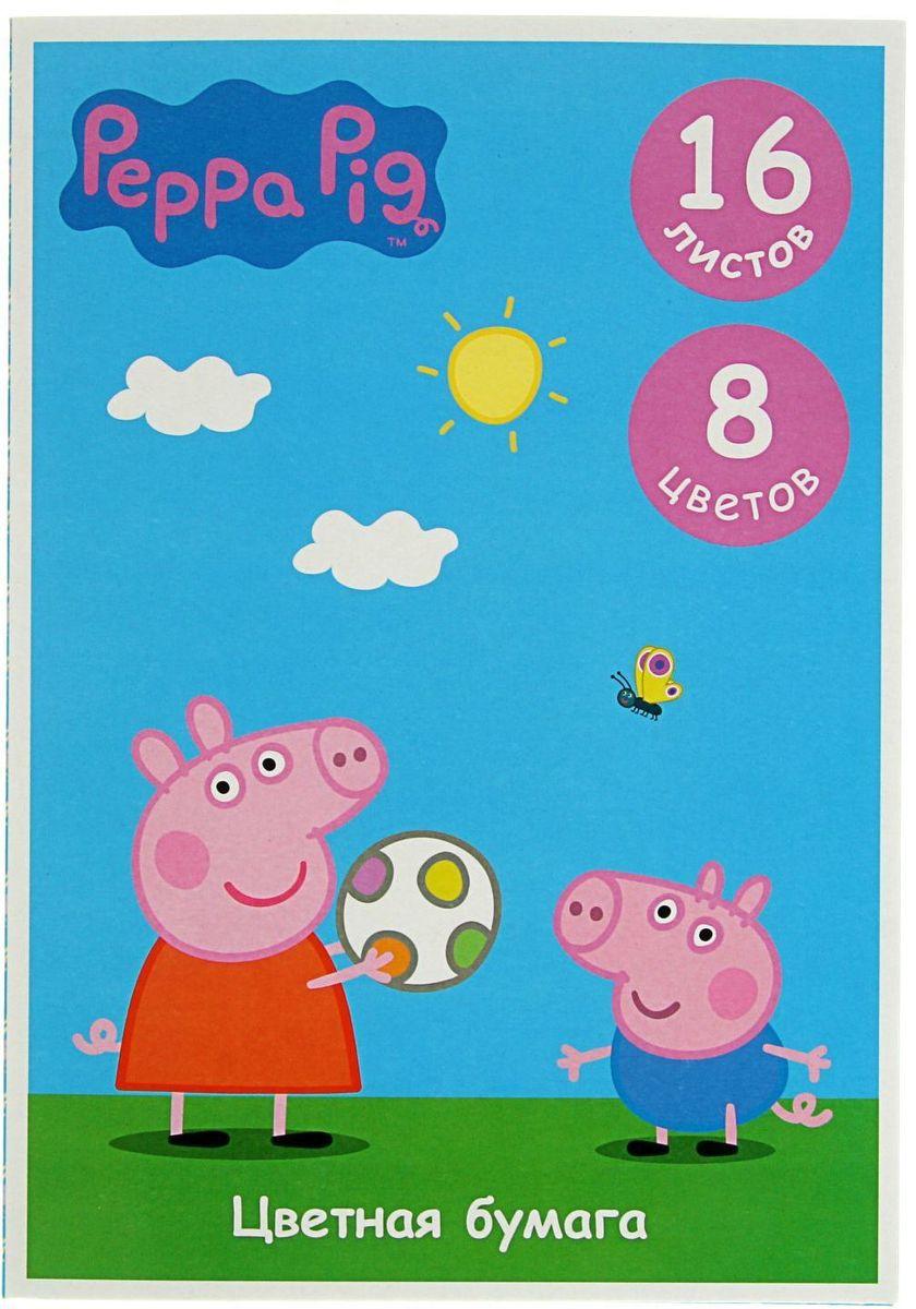 Peppa Pig Бумага цветная 16 листов 8 цветов72523WDИзделия данной категории необходимы любому человеку независимо от рода его деятельности. У нас представлен широкий ассортимент товаров для учеников, студентов, офисных сотрудников и руководителей, а также товары для творчества.