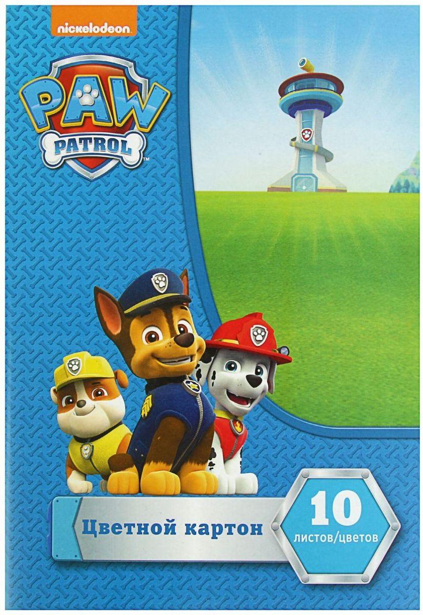 Paw Patrol Цветной картон 10 листов 10 цветов2304333Цветной картон Paw Patrol позволит ребенку раскрыть свой творческий потенциал.Создание поделок из цветного картона - это увлекательный процесс, способствующий развитию у ребенка фантазии и творческого мышления.Набор прекрасно подойдет для рисования, создания аппликаций, оригами, изготовления поделок из картона.