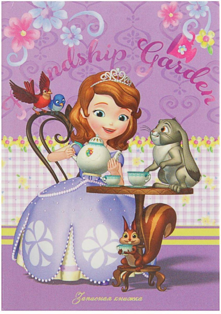 Disney Записная книжка София Прекрасная 64 листа72523WDЗаписная книжка — компактное и практичное полиграфическое изделие, предназначенное для записей и заметок. Такой аксессуар прекрасно подойдёт для фиксации повседневных дел.Это канцелярское изделие отличается красочным оформлением и придётся по душе как взрослому, так и ребёнку.