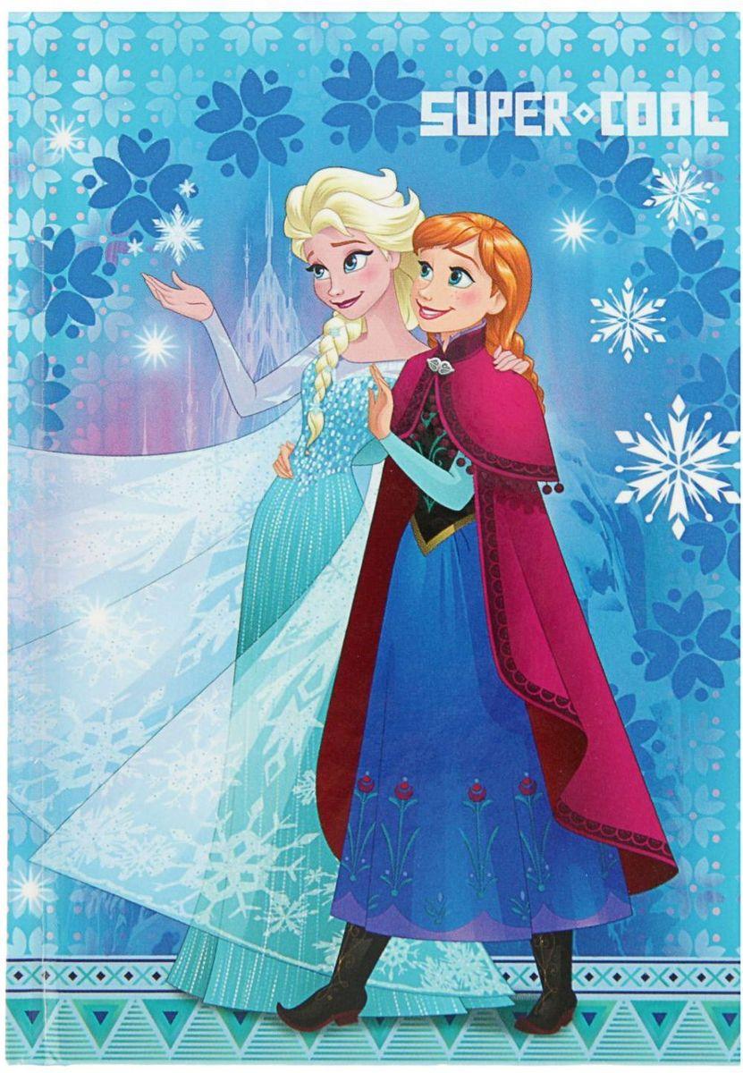 Disney Записная книжка Холодное сердце 48 листов в клетку2357879Записная книжка Disney  Холодное сердце - компактное и практичное полиграфическое изделие, предназначенное для разного рода записей и заметок.Такой предмет прекрасно подойдёт для фиксации повседневных дел.Записная книжка в твердой обложке с глянцевой ламинацией содержит 48 листов в клетку формата А6.