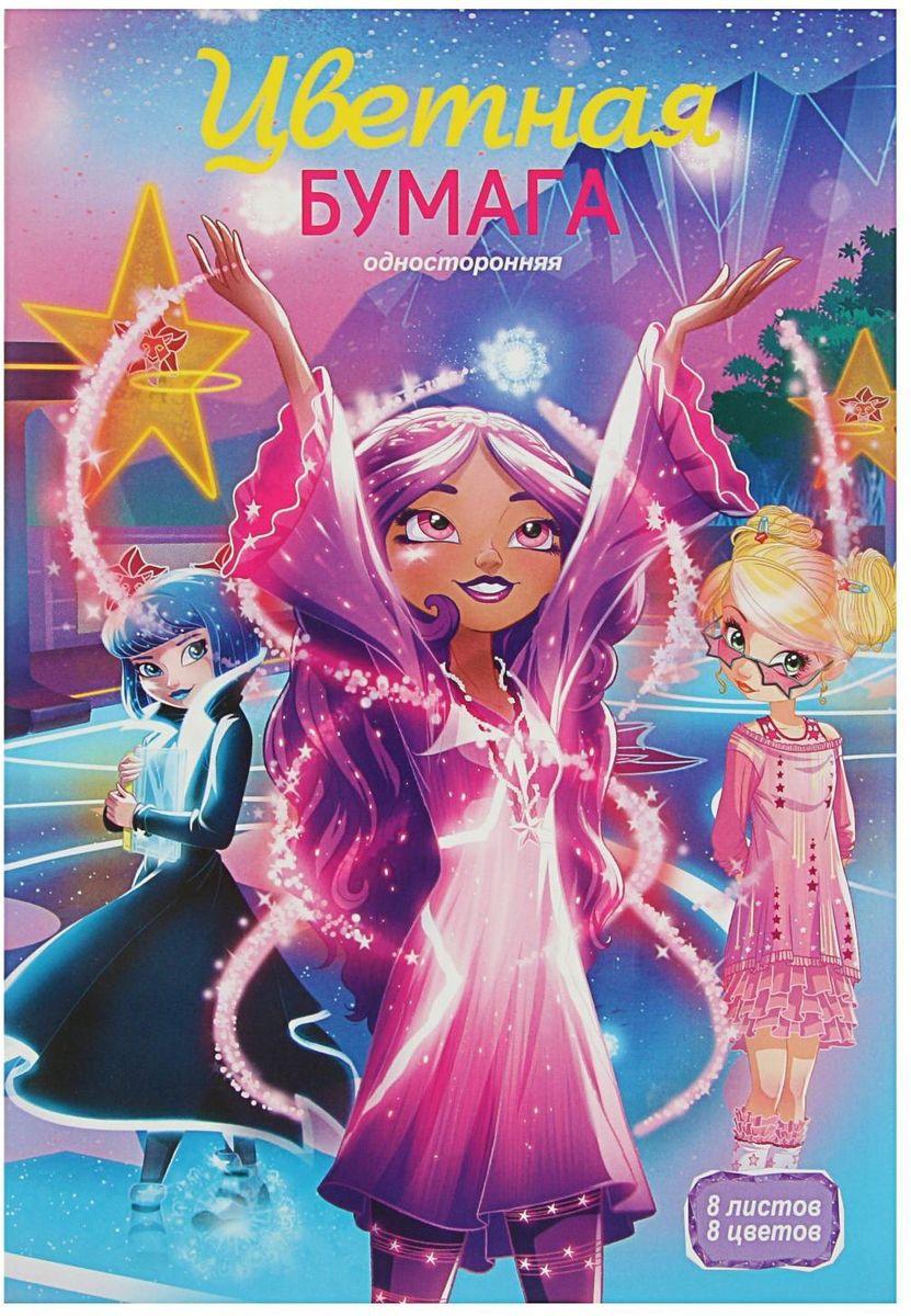 Disney Бумага цветная Star Darlings 8 листов 8 цветов72523WDИзделия данной категории необходимы любому человеку независимо от рода его деятельности. У нас представлен широкий ассортимент товаров для учеников, студентов, офисных сотрудников и руководителей, а также товары для творчества.
