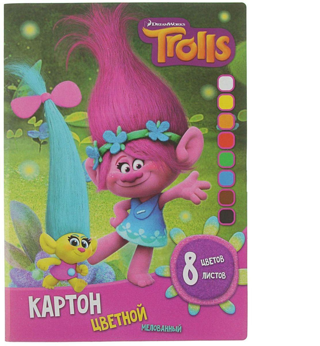 Trolls Картон цветной мелованный 8 листов 8 цветов72523WDИзделия данной категории необходимы любому человеку независимо от рода его деятельности. У нас представлен широкий ассортимент товаров для учеников, студентов, офисных сотрудников и руководителей, а также товары для творчества.