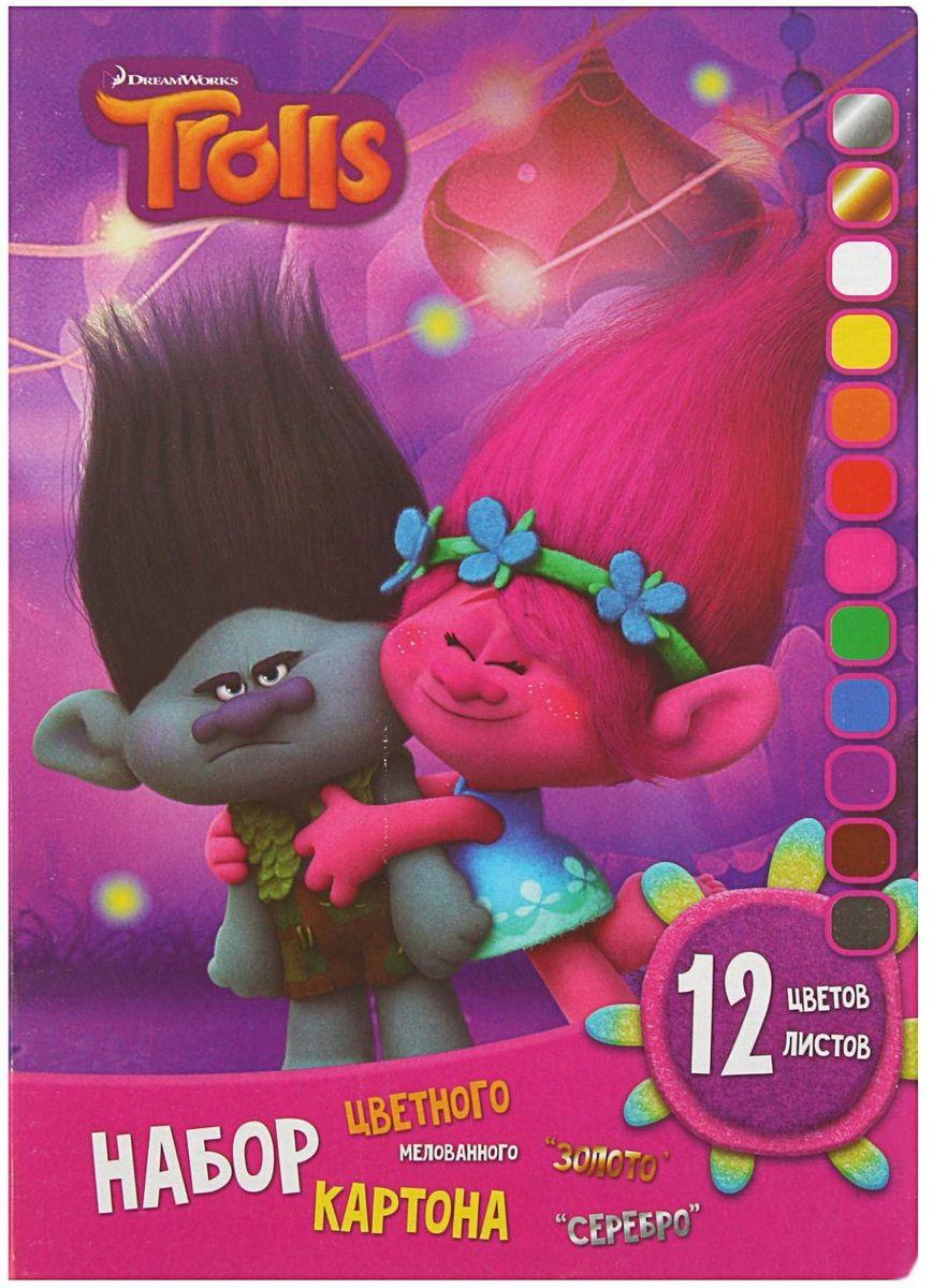 Trolls Цветной картон мелованный 12 листов 12 цветов2382759Цветной картон Trolls позволит ребенку раскрыть свой творческий потенциал.Создание поделок из цветного картона - это увлекательный процесс, способствующий развитию у ребенка фантазии и творческого мышления.Набор прекрасно подойдет для рисования, создания аппликаций, оригами, изготовления поделок из картона.