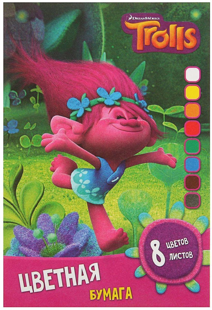 Trolls Бумага цветная немелованная Poppy 8 листов 8 цветов0775B001Изделия данной категории необходимы любому человеку независимо от рода его деятельности. У нас представлен широкий ассортимент товаров для учеников, студентов, офисных сотрудников и руководителей, а также товары для творчества.