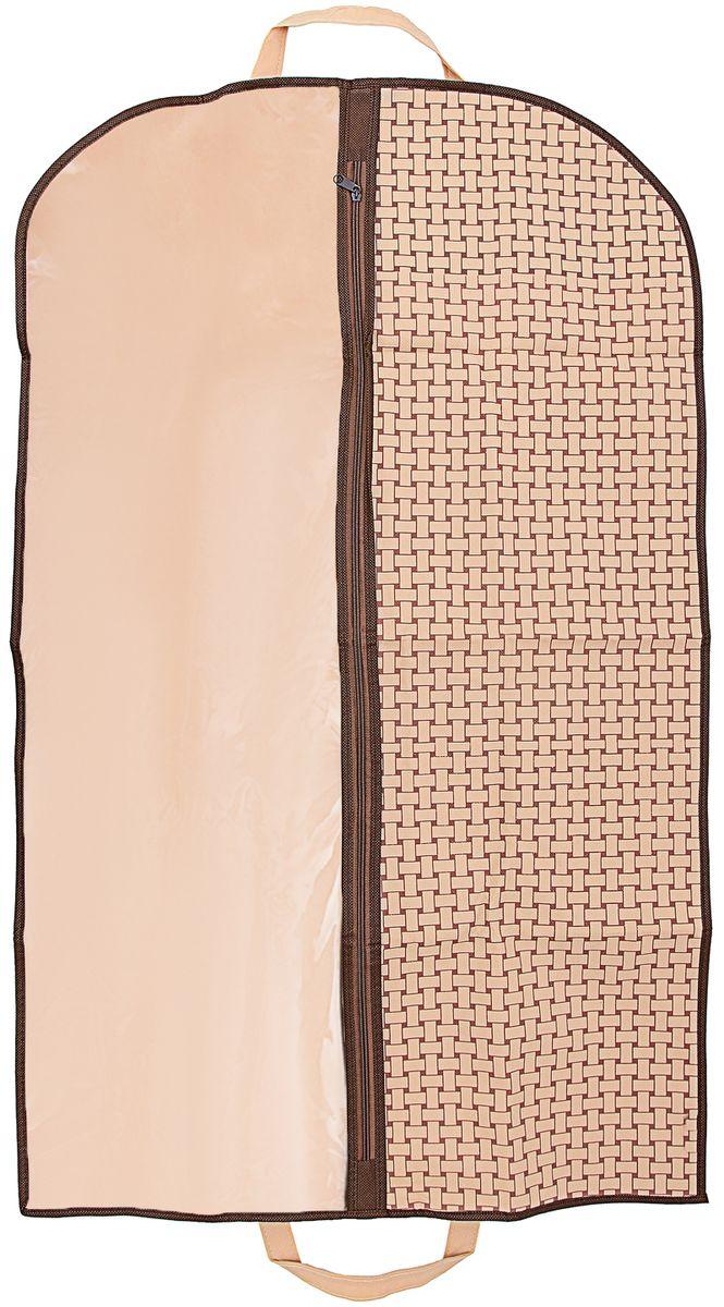 Чехол для одежды Homsu Pletenka, 60 x 100 см74-0060Такой чехол для одежды размером 100 х 60 см , произведённый в очень оригинальном стиле, поможет полноценно сберечь вашу одежду, как в домашнем хранении, так и во время транспортировки. Благодаря специальному материалу- спанбонду, ваша одежда будет не доступна для моли и не выцветет, а прозрачная половина, выполненная из ПВХ, легко позволит сразу же определить, что конкретно находится внутри.
