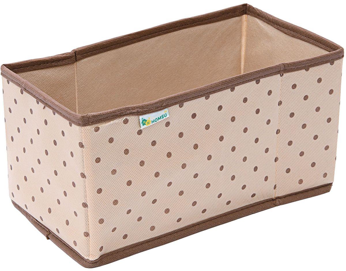 Коробка для вещей Homsu, 28 x 15 x 14 см1004900000360Универсальная коробка для хранения веще в прихожей. Идеально подойдет для шарфов, шапок, перчаток и других аксессуаров. Выполнена в классическом дизайне, благодаря чему гармонично впишется в любой интерьер.