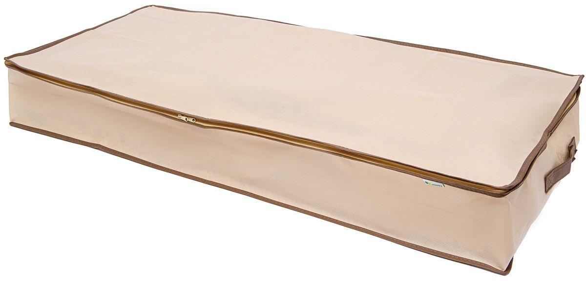Чехол для одеял, подушек и постельного белья Homsu, 100 x 45 x 15 см74-0060Чехол застегивается на молнию, имеет удобные ручки по бокам. Идеален для хранения одеял, подушек и постельного белья. Подходит для подкроватного хранения.