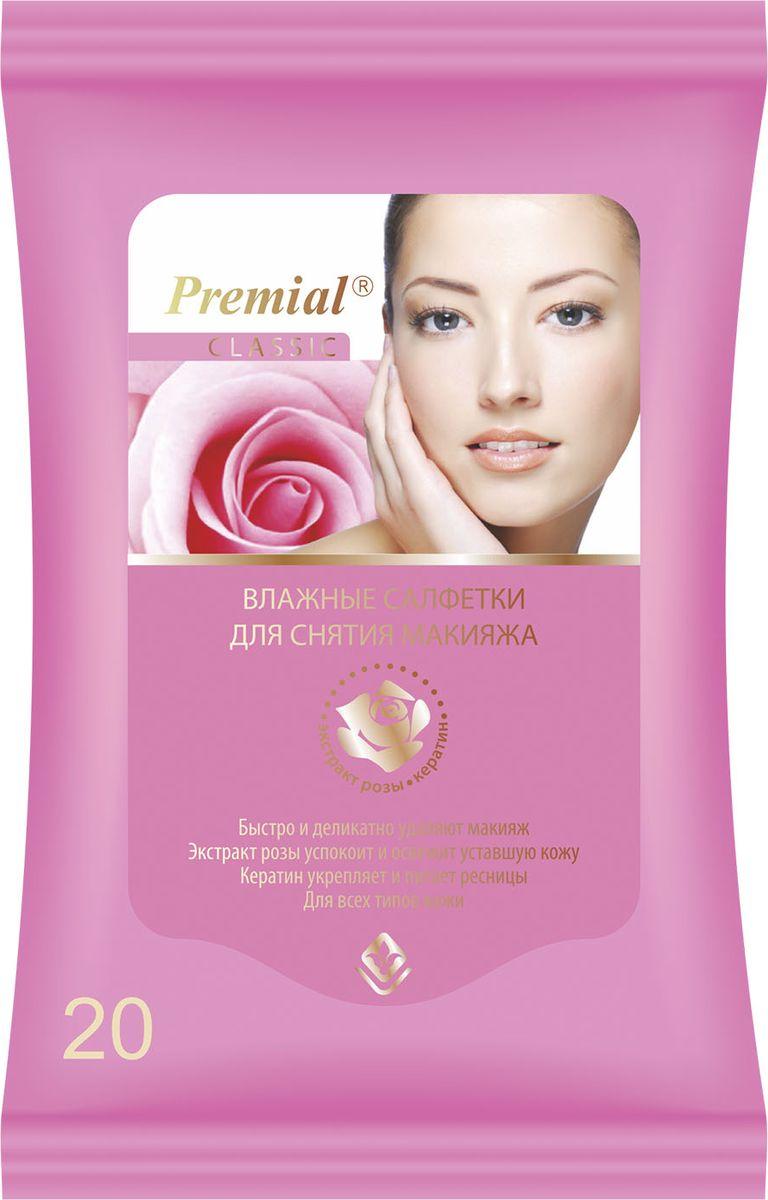 Premial Салфетки для снятия макияжа, 20 шт66-Ф-0-77Эффективно удаляют макияж, в том числе водостойкий; подходят для любого типа кожи; освежают, смягчают, тонизируют; деликатно удаляет косметику и излишки жира; не пересушивает кожу лица и век. Мягкие и прочные, деликатно очищают иодновременно ухаживают за нежной кожей.