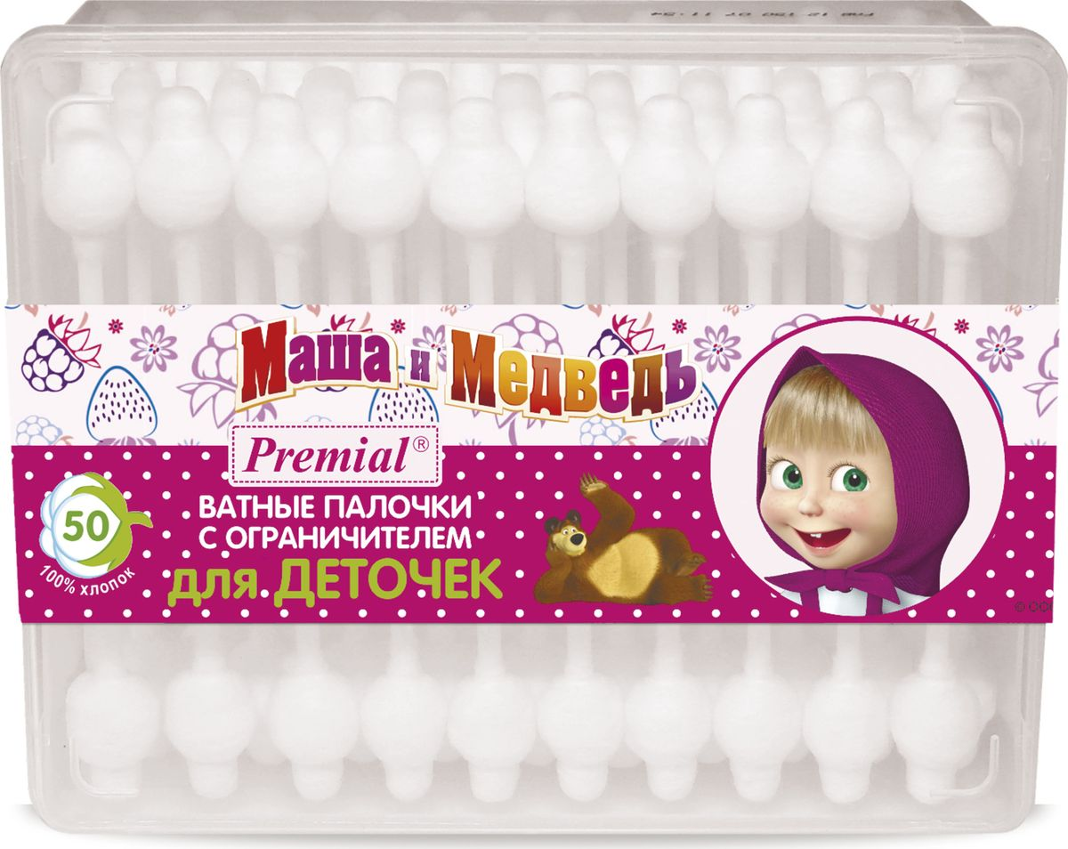 Premial Ватные палочки детские Маша и Медведь, с ограничителем, 50 шт