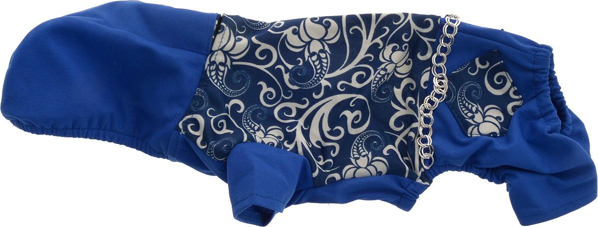 Комбинезон для собак GLG Цепочки, цвет: синий. Размер XS0120710Комбинезон для собак GLG Цепочки выполнен из высококачественного текстиля, комфортного при движении. Короткие рукава не ограничивают свободу движений, и собачка будет чувствовать себя в нем комфортно. Комбинезон дополнен капюшоном с эластичной резинкой по краю. Изделие застегивается с помощью кнопок. Изделие оформлено оригинальным принтом и цепочкой.Модный и невероятно удобный комбинезон защитит вашего питомца от насекомых на улице, согреет дома или на даче.