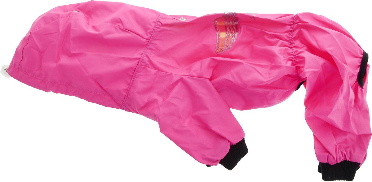 Дождевик прогулочный для собак GLG Крылья, цвет: розовый. Размер XL0120710Прогулочный дождевик для собак GLG Крылья выполнен из высококачественного текстиля разной текстуры. Рукава не ограничивают свободу движений, и собачка будет чувствовать себя в ней комфортно. Изделие застегивается с помощью кнопок.Изделие оформлено декоративной нашивкой.Модная и невероятно удобный непромокаемый дождевик защитит вашего питомца от дождя и насекомых на улице, согреет дома или на даче.