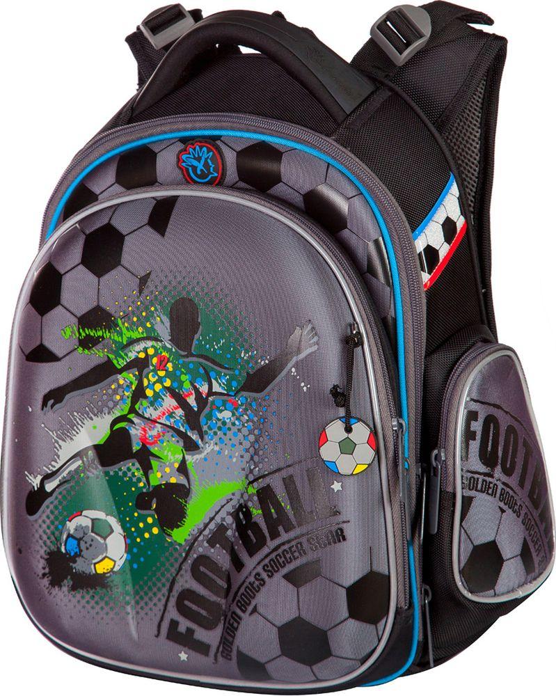Hummingbird Ранец для мальчика Football цвет черный, серый72523WDОсобенности конструкции ранца – рюкзака:- рельефная ортопедическая спинка с каналами для циркуляции воздуха и сетчатой мембраной ( дышащая система повторяющая контуры спины).- система регулировки лямок по высоте крепления «ERGO system» (Позволяет самостоятельно выбирать наиболее комфортное расположение ранца – рюкзака на спине ребенка).- ранец оснащен поясной поддержкой для удобной и правильной фиксации- эргономичная обтекаемая форма- ткань ранца-рюкзака обладает водоотталкивающими свойствами, повышенной износостойкостью, легко моется и чистится.- два больших отделения на молниях. В основном, самом большом отделении расположены жесткие перемычки- вставки, для комфортного размещения тетрадей или учебников. В переднем отделении предусмотрен органайзер с карманом для мобильного телефона, сетчатым карманом для мелочей, отделениями для ручек и карандашей, подвеской для ключей.- два боковых кармана на молниях для мелких предметов.- сверху ранца – рюкзака расположена удобная ручка с логотипом « Hummingbird».- на лямках и на боковых поверхностях расположены светоотражающие элементы.- в нижней части ранца – рюкзака установлены рельефные пластиковые ножки.-в комплект ранца входит удобный мешок для обуви со специальной сеткой для проветриванияРазмер:высота: 37 cм.; ширина: 32 cм.; глубина: 18 cм.;