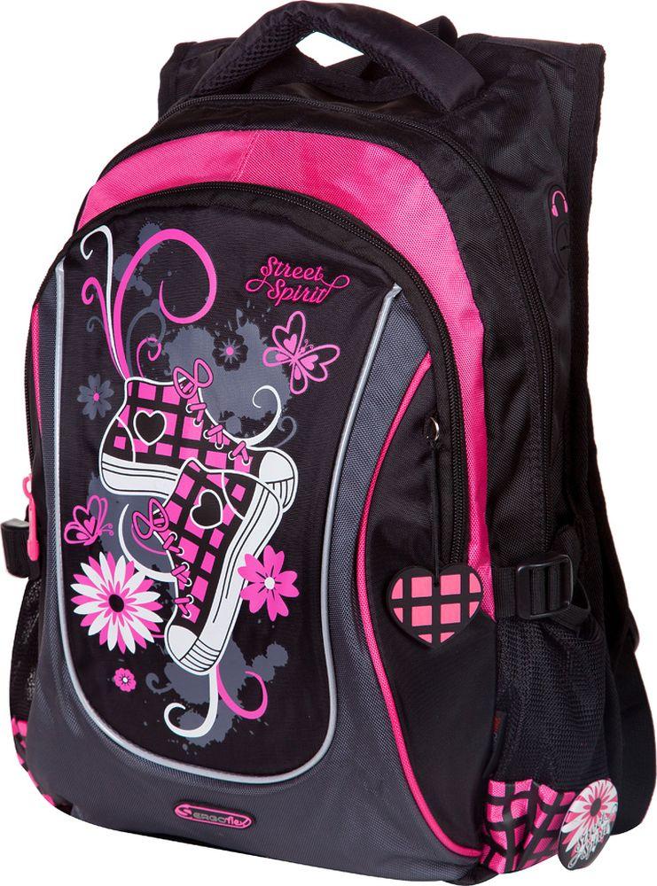 Steiner Ранец для девочки Street Spirit цвет черный, розовый1-STEF3Стильный модный рюкзак для девочки подростка 5-11 класса - многофункциональный, вместительный. Благодаря средним размерам, наличию множества карманов, красивой расцветке рюкзак подойдет, как для использования в школе, так и для посещения различных мероприятий, спортивных секций и путешествий.Характеристики: современный стильный дизайн; анатомическая, дышащая спинка; плотные широкие легко регулируемые лямки под рост позволяют равномерно распределять нагрузку на спину; влагоизоляционный материал не даст промокнуть ранцу; уплотненная ручка для переноски в руках; дополнительная ручка-петля для подвешивания рюкзака на крючок; качественные молнии; легко моющийся долговечный материал; одно большое основное отделение на молнии; передний карман на молнии с органайзером для канцелярии; открытые боковые карманы из сетки для бутылок с водой и других мелочей; боковые стяжки для регулировки объема рюкзака и фиксации содержимого; скоба для крепления брелока в передней части рюкзака; отверстие под наушники; светоотражающие элементы обеспечат безопасность в темное время суток.