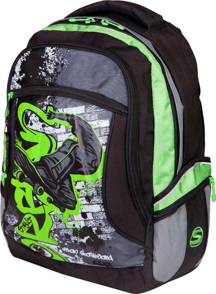 Steiner Ранец для мальчика SB цвет серый, зеленый6-ST2Стильный школьный фиолетовый рюкзак Городской стиль для мальчика подростка с ярким принтом.Характеристики: яркий и насыщенный принт; современный дизайн; анатомическая, дышащая спинка; плотные широкие легко регулируемые лямки под рост позволяют равномерно распределять нагрузку на спину; нагрудный ремень для распределения нагрузки на спину; влагоизоляционный материал не даст промокнуть ранцу; уплотненная ручка; качественные молнии; легко моющийся долговечный материал; одно большое отделение с защитой от попадания дождя с жесткими вставками для хранения тетрадей, карман для очков; два больших торцевых кармана на молнии, в одном - органайзер; по два боковых кармана с каждой стороны: большой - на липучке, маленький на молнии; светоотражающие элементы обеспечат безопасность ребенку в темное время суток.