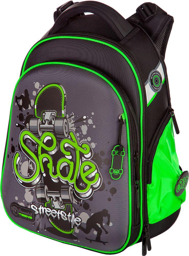 Hummingbird Ранец детский Skate Streetstyle цвет серый, зеленый72523WDОсобенности конструкции ранца – рюкзака:- рельефная ортопедическая спинка с каналами для циркуляции воздуха и сетчатой мембраной ( дышащая система повторяющая контуры спины).- система регулировки лямок по высоте крепления «ERGO system» (Позволяет самостоятельно выбирать наиболее комфортное расположение ранца – рюкзака на спине ребенка).- ранец оснащен поясной поддержкой для удобной и правильной фиксации- эргономичная обтекаемая форма- ткань ранца-рюкзака обладает водоотталкивающими свойствами, повышенной износостойкостью, легко моется и чистится.- два больших отделения на молниях. В основном, самом большом отделении расположены жесткие перемычки- вставки, для комфортного размещения тетрадей или учебников. В переднем отделении предусмотрен органайзер с карманом для мобильного телефона, сетчатым карманом для мелочей, отделениями для ручек и карандашей, подвеской для ключей.- система трансформации (при желании объем ранца можно увеличить с помощью дополнительной молнии.- сверху ранца – рюкзака расположена удобная ручка с логотипом « Hummingbird».- на лямках и на боковых поверхностях расположены светоотражающие элементы.- в нижней части ранца – рюкзака установлены рельефные пластиковые ножки.Размер:высота: 39 cм.; ширина: 28 cм.; глубина: 20 cм.;
