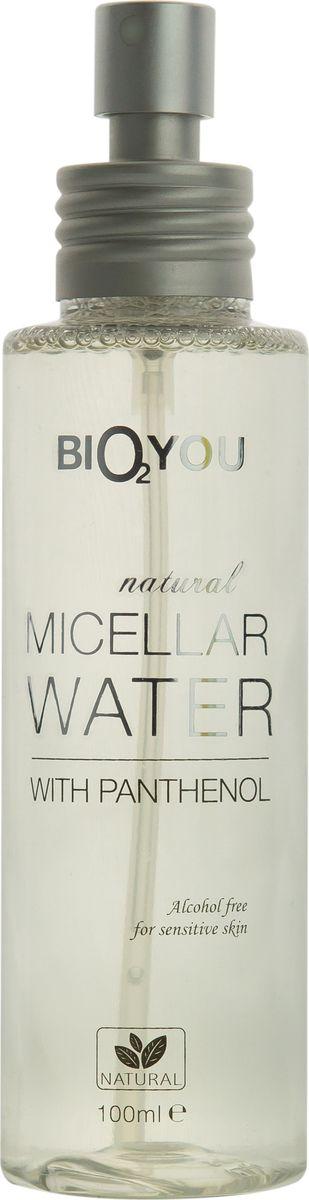 BIO2You Натуральная мицеллярная вода с пантенолом Anti-age Skin Care, 100 мл962644Нежное умывающее средство с успокаивающей водой зеленого чая, пантенолoм и экстрактом облепихи.Подходит для ежедневного использования, удаляет макияж и загрязнения, и увлажняет кожу.Не содержит спирта и идеально подходит для чувствительной кожи.