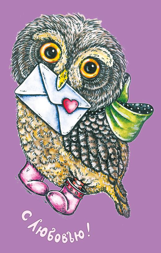 Открытка поздравительная в винтажном стиле № 394 С Любовью!. Авторская работаОТКР №394Оригинальная поздравительная открытка Даринчивыполнена из плотного картона. На лицевой стороне расположено красочное изображение. Необычная и яркая открытка в винтажном стиле поможет вам выразить чувства и передать теплые поздравления.Такая открытка станет великолепным дополнением к подарку или оригинальным почтовым посланием, которое, несомненно, удивит получателя своим дизайном и подарит приятные воспоминания.