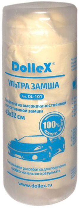 Салфетка автомобильная DolleX, протирочная, замша, 32х43 смRC-100BWCСалфетка из высококачественной искусственной замши 43х32 см. Чистящая замшевая салфетка DolleX идеально подходит для протирки автомобиля насухо после мойки, чистки стёкол, зеркал и других гладких поверхностей.Преимущества:- Моментально впитывает влагу;- Не оставляет разводов;- Прочная и эластичная;- Стойкая к воздействия автохимии;- Долговечная.