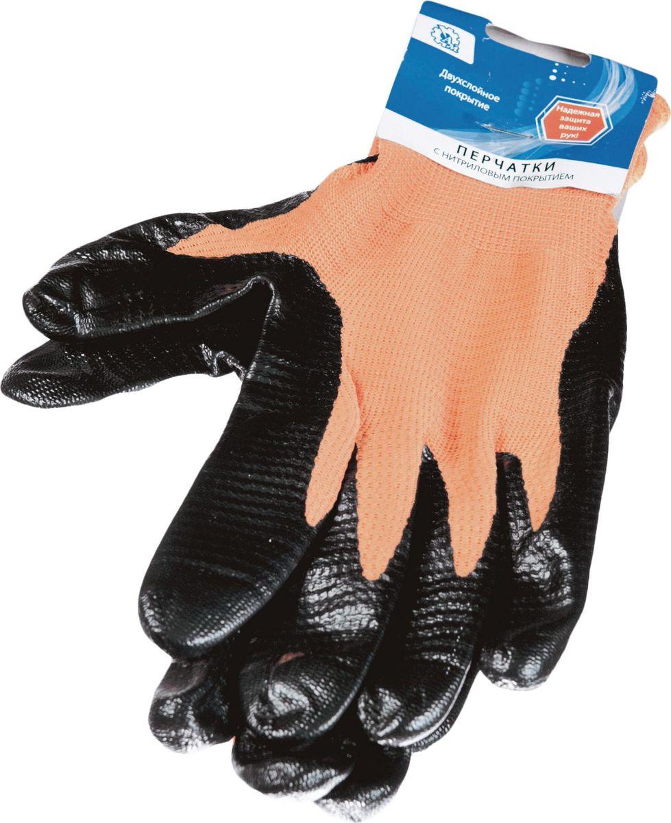 Перчатки защитные AM, с нитриловым покрытием, цвет: оранжевыйHS-NL-02Основа для перчатки изготовлена из полиэфирного волокна, на ладони двойное покрытие нитрила. Размер 10.