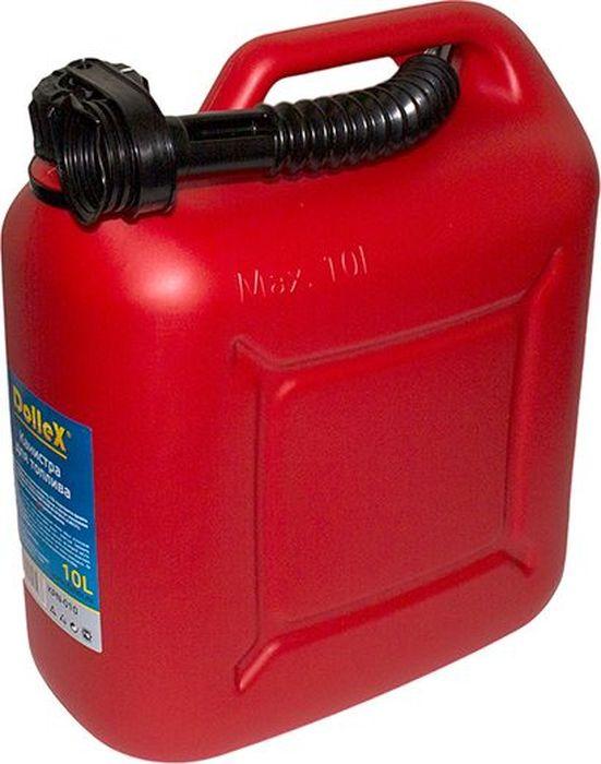 Канистра для топлива DolleX, с носиком, 10 лKPN-010Канистра для топлива DolleX предназначена для хранения и перевозки ГСМ. Разрешается хранить и транспортировать дизельное топливо, бензин и прочие технические жидкости. В комплект входит гибкий шланг для удобной заправки. Сертифицирована в соответствии с законом о пожарной безопасности РФ.Характеристики: Объем 10 л.Материал ПНД.Габариты (Д х Ш х В): 29 x 16 x 36 см.