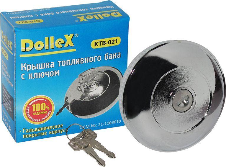 Пробка бензобака DolleX, для ГАЗ-24, с ключом, цвет: хромА437Пробка бензобака защищает ваш автомобиль от противоправных действий. Подбирайте пробки согласно применяемости для вашего автомобиля. В комплекте 2 ключа, металлическая личинка.