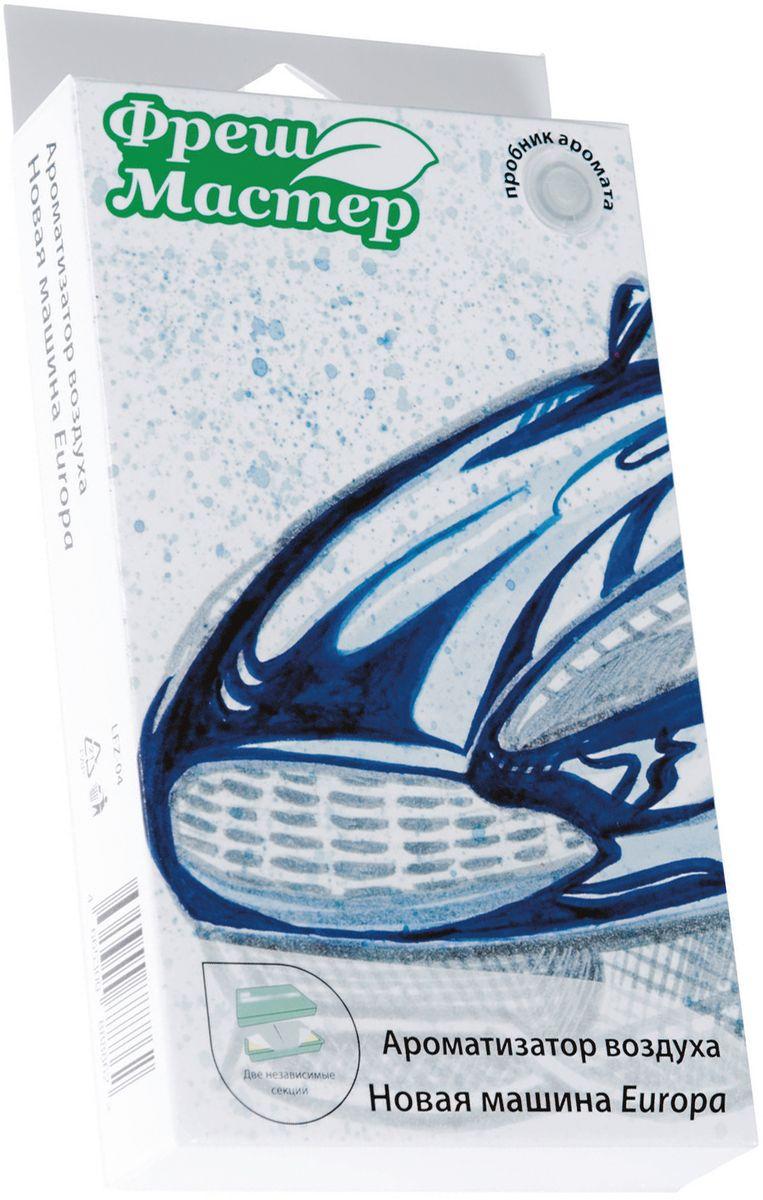 Ароматизатор Фрешмастер Новая машина, под сиденье, 200 гДА-18/2+Н550Две независимые секции с крышкой, пробник аромата