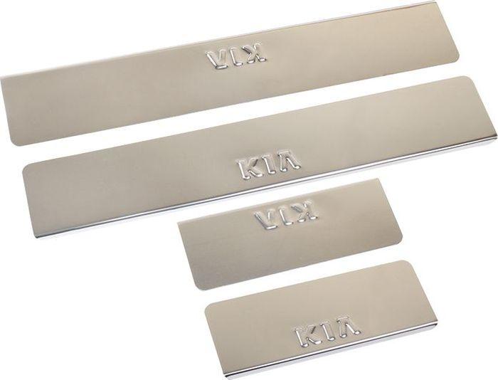 Накладки внутренних порогов DolleX, для KIA Ceed (2013->),Cerato (2013->), Sportage (2013->), 4 шт111.04127.1Придают автомобилю стильный и неповторимый вид, эффективно защищают пороги от повреждения лакокрасочного покрытия.Отличительные особенности:- Полированная нержавеющая сталь- Толщина стали 0,5 мм.- Стильный внешний вид- Легкая и быстрая установка- Крепление лента липкая двухсторонняяКомплект:размер 450х77мм - 2штразмер 200х77мм - 2шт