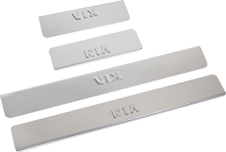Накладки внутренних порогов DolleX, для KIA Soul (2013->), 4 шт111.01829.1Придают автомобилю стильный и неповторимый вид, эффективно защищают пороги от повреждения лакокрасочного покрытия.Отличительные особенности:- Полированная нержавеющая сталь- Толщина стали 0,5 мм.- Стильный внешний вид- Легкая и быстрая установка- Крепление лента липкая двухсторонняяКомплект:размер 450х61мм - 2штразмер 200х61мм - 2шт