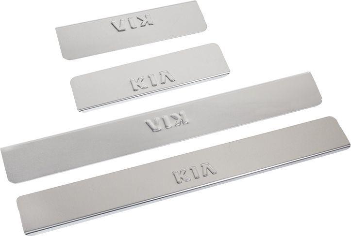 Накладки внутренних порогов DolleX, для KIA Rio (2013->) надпись KIA, 4 штG.4103.001Придают автомобилю стильный и неповторимый вид, эффективно защищают пороги от повреждения лакокрасочного покрытия.Отличительные особенности:- Полированная нержавеющая сталь- Толщина стали 0,5 мм.- Стильный внешний вид- Легкая и быстрая установка- Крепление лента липкая двухсторонняяКомплект:размер 450х61мм - 2штразмер 200х61мм - 2шт