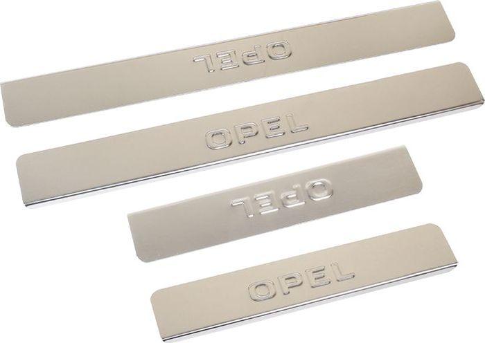 Накладки для порогов DolleX, для Opel Astra (<-2013), Zafira (<-2013), Meriva, Insignia (<-2013), 4 штNPS-032Накладки для порогов DolleX для Opel Astra (Отличительные особенности:- Изготовлены из полированной нержавеющей стали,- Толщина стали 0,5 мм,- Стильный внешний вид,- Легкая и быстрая установка,- Крепление - лента липкая двухсторонняя.В комплекте 4 насадки (2 передние, 2 задние).Размеры: 45 х 5,5 см - 2 шт, 30 х 5,5 см - 2 шт.