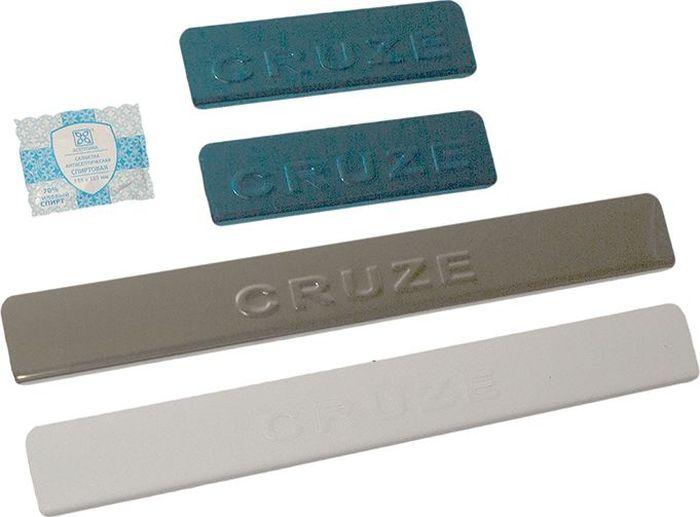 Накладки внутренних порогов DolleX, для CHEVROLET Cruze (2013->), штамп CRUZE, 4 шт21395599Придают автомобилю стильный и неповторимый вид, эффективно защищают пороги от повреждения лакокрасочного покрытия.Отличительные особенности:- Полированная нержавеющая сталь- Толщина стали 0,5 мм.- Стильный внешний вид- Легкая и быстрая установка- Крепление лента липкая двухсторонняяКомплект:размер 450х55мм - 2штразмер 200х55мм - 2шт