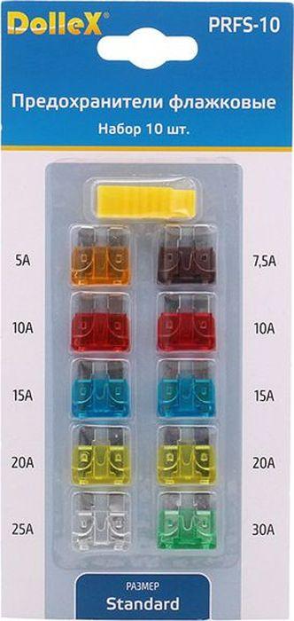 Предохранители флажковые DolleX, с пинцетом , 10 шт2012506200424Набор 10 штук. Диапазон номинальных значений силы тока предохранителей: 5А-30А. Плавкая вставка из сплава цинка. Пинцет в комплекте.