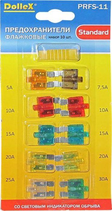 Предохранители флажковые DolleX, с индикатором обрыва, с пинцетом, 10 шт55919Набор 10 штук. Диапазон номинальных значений силы тока предохранителей: 5-30А. Плавкая вставка из сплава цинка. Пинцет в комплекте. При разрушении плавкой вставки загорается световая сигнализация и его легко обнаружить и заменить.