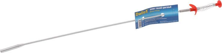 Захват цанговый DolleX, гибкий511073Применяется для захвата и извлечения из труднодоступных мест предметов размером до 20 мм и весом до 0.2 кг. Длина: 610мм Ширина захвата: 20мм