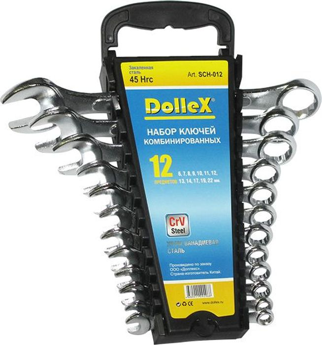 Набор ключей DolleX, комбинированные, цвет: хром, 6-22 мм, 12 шт1918969Набор предназначен для монтажа и демонтажа резьбовых соединений. Профиль кольцевого зева имеет 12 граней, что увеличивает площадь соприкосновения рабочих поверхностей и снижает риск деформации граней крепежа при монтаже. - размерный ряд: 6 мм; 7мм; 8мм; 9мм; 10мм; 11мм; 12мм; 13мм; 14мм; 17мм; 19 мм; 22 мм- изготовлено их хром-ванадиевой стали (CrV Steel) - удобный пластиковый держатель