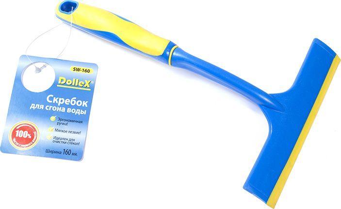Скребок водосгон DolleX, 16 смDW90Ширина 160 мм. Эргономичная ручка. Мягкое лезвие. Идеален для очистки стекол.