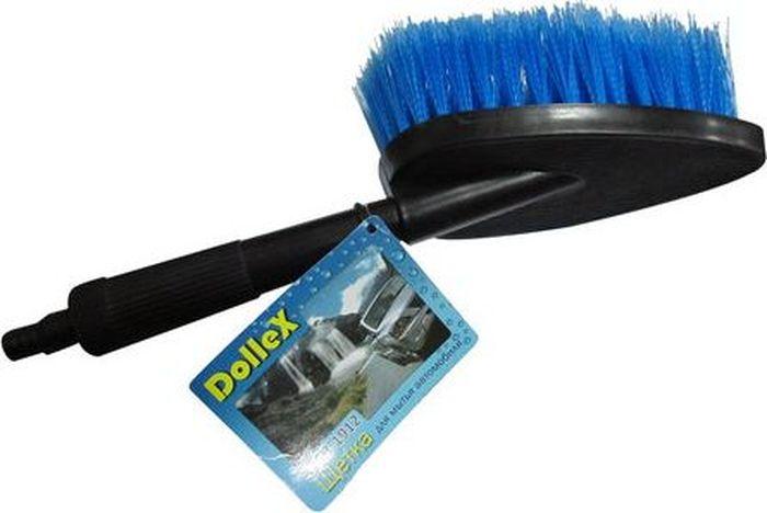 Щетка сметка DolleX, для мытья автомобиля, под шланг, 33 смВетерок 2ГФРазмер: 33 см. Идеально подходит для мытья автомобиля. Возможность подачи воды. Мягкая щетина. Универсальный штуцер под шланги разных размеров. Может использоваться в зимний период для очистки от снега. Материал: полипропилен, пластик (abs)