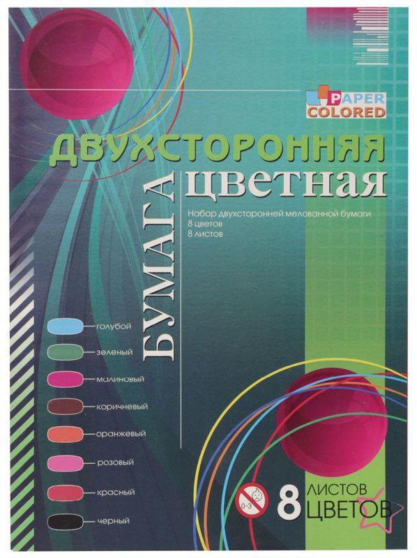 Бриз Бумага цветная двухсторонняя 8 листов 1123-41772523WDЦветная бумага двухсторонняя мелованная, А4, 8 листов, 8 цветов.