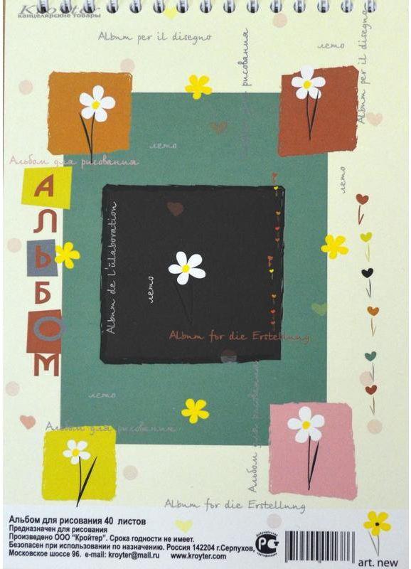 Kroyter Альбом для рисования Времена года формат А5 40 листов72523WDАльбом для рисования Kroyter Времена года формата А5 с цветной картонной обложкой. Состоит из 40 листов офсетной бумаги, закрепленных на спирали. Плотность бумаги — 100 г/кв.м. Благодаря компактным размерам и небольшому весу удобен для детей. Подходит для работы карандашами, тушью, мелками, ручками. Использовать водорастворимые, масляные краски и фломастеры не рекомендуется.
