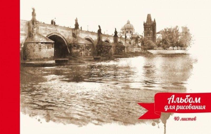 Феникс+ Альбом для рисования Городской мост 40 листов72523WDФормат: А4.Количество листов: 40.Внутренний блок: офсет.Крепление: скрепка.Обложка: мелованный картон.Отделка обложки: сплошной Уф-лак.