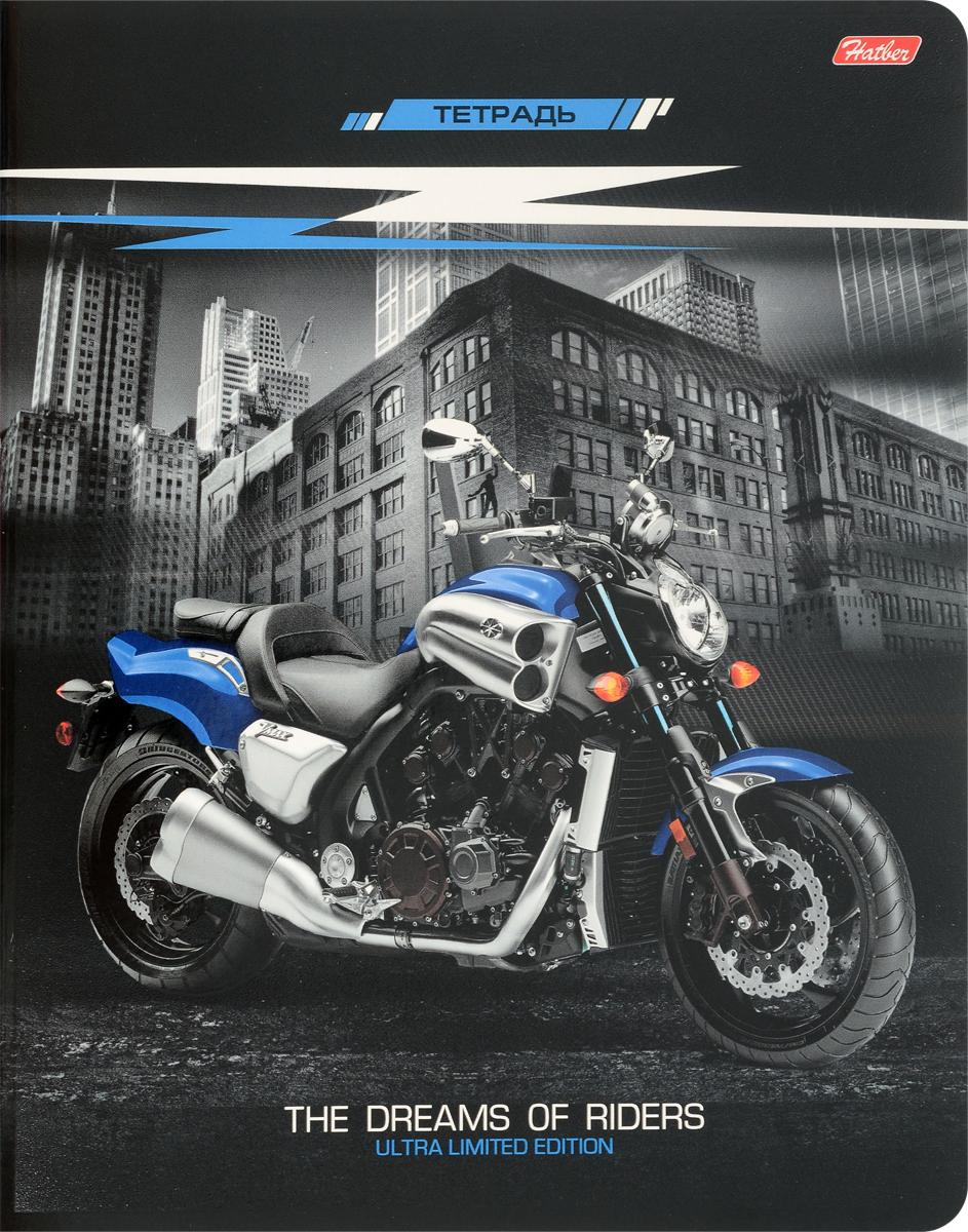 Hatber Тетрадь Спортивные мотоциклы 48 листов в клетку цвет черный синий48Т5вмВ1_15601Тетрадь Hatber Спортивные мотоциклы подойдет школьнику, студенту для различных записей.Обложка тетради с закругленными углами выполнена из плотного картона, что позволит сохранить тетрадь в аккуратном состоянии на протяжении всего времени использования.Внутренний блок тетради, соединенный двумя металлическими скрепками, состоит из 48 листов белой бумаги. Стандартная линовка в клетку голубого цвета дополнена полями.