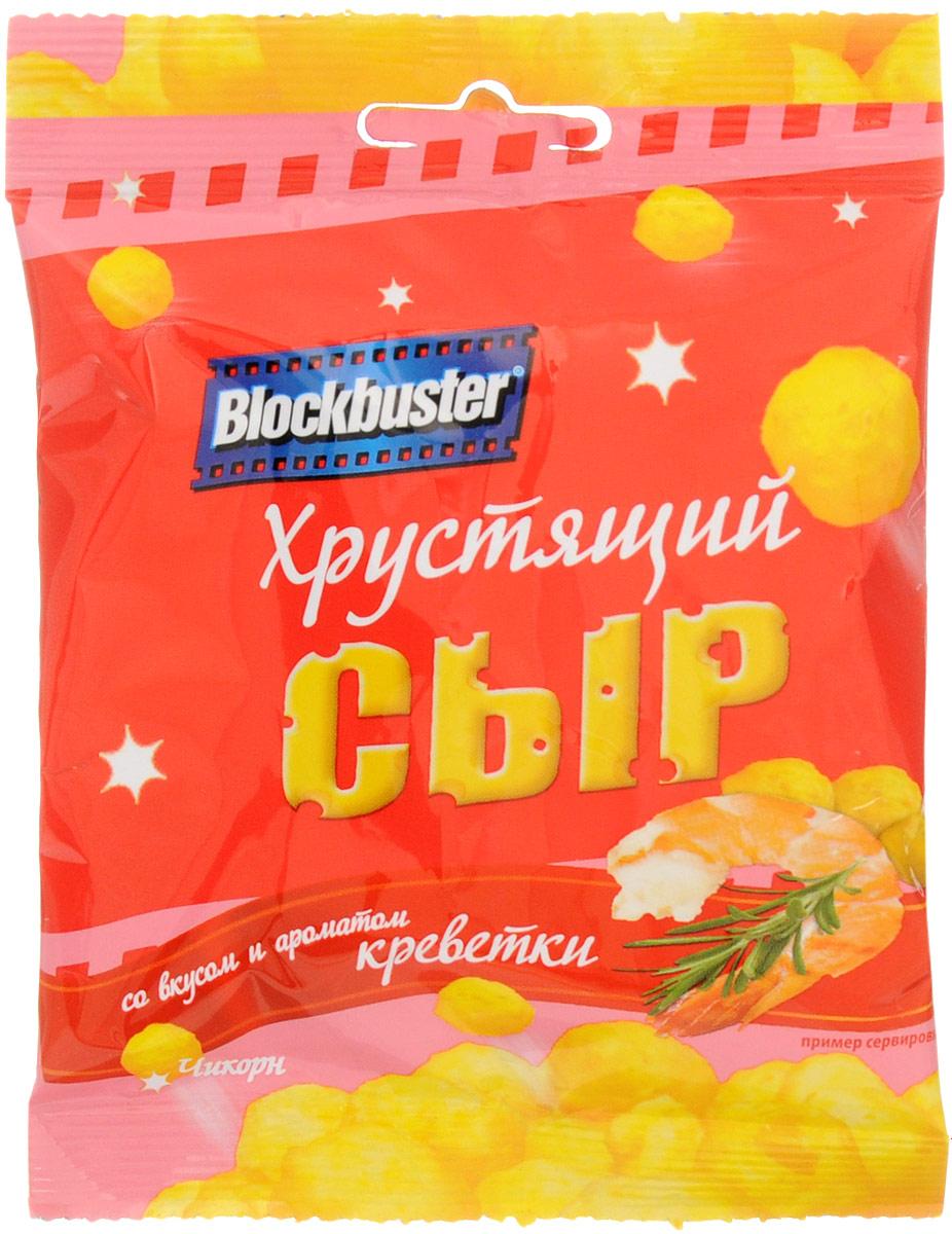 Blockbuster Чикорн хрустящий сыр со вкусом и ароматом креветок, 20 г