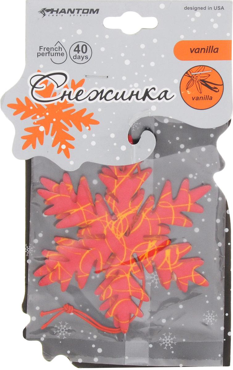 Набор ароматизаторов Phantom Снежинка, ваниль. РН3508CA-3505Ароматизатор Phantom Снежинка с запахом ванили создает приятный, свежий аромат в салоне автомобиля, дома и офисе. Компактный подвесной ароматизатор, выполнен из картона в виде снежинки. Современные технологии изготовления, а также ароматические композиции обеспечивают устойчивый аромат длительное время. Комплектация: 2 шт. Размер: 8 см х 8 см. Материал: картон, ароматическая отдушка.