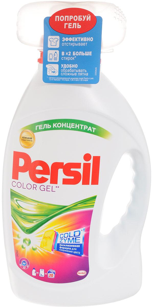 Средство для стирки Persil Color Gel, 1,46 лGC013/00Persil Color Gel – концентрированный гель для стирки цветных вещей.Эффективно отстирывает даже самые сложные пятна, благодаря входящему в его состав жидкому пятновыводителю. Сохраняет цвета яркими. Состав: 5-15% Н-ПАВ, А-ПАВ 5%, мыло, фосфаты, консервант, отдушка,энзимы.Товар сертифицирован. Уважаемые клиенты!Обращаем ваше внимание на возможные изменения в дизайне упаковки. Качественные характеристики товара остаются неизменными. Поставка осуществляется в зависимости от наличия на складе.