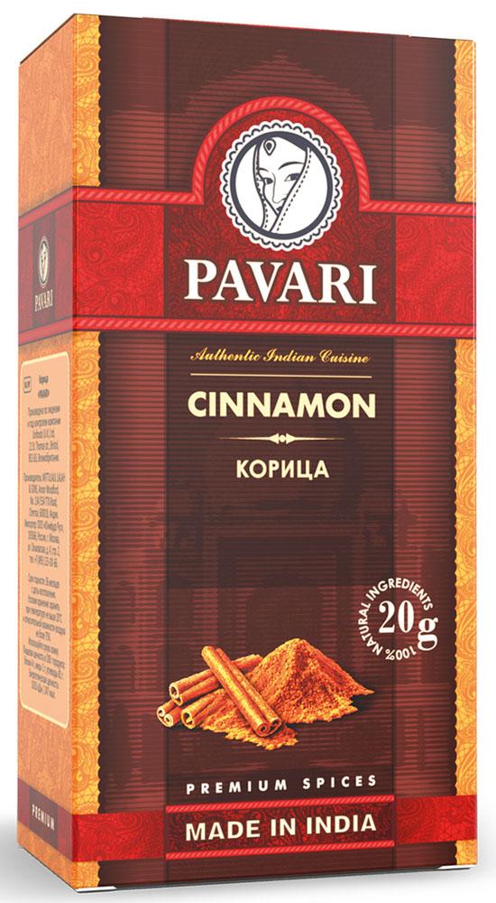 Pavari Cinnamon корица, 20 г0120710Идеально подойдет для приготовления десертов и выпечки. Также добавит особый аромат горячему шоколаду, кофе и глинтвейну.