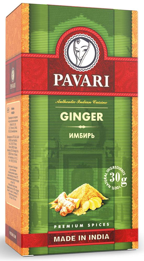 Pavari Ginger Имбирь, 30 г0120710Идеально подойдет для приготовления согревающих напитков и бодрящих коктейлей. Также придаст оригинальный вкус блюдам из мяса и птицы, сладкой выпечке и десертам.