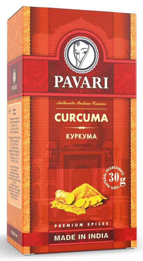 Pavari Curkuma куркума, 30 г0120710Идеально подойдет для приготовления блюд из мяса и птицы. Также придаст насыщенный вкус рыбным блюдам, морепродуктам и тушеным овощам.