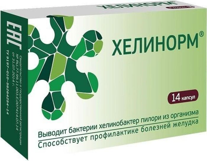 Хелинорм, 14 капсул х 200 мг220556Хелинорм - инновационное средство борьбы с бактериями Хеликобактер пилори. Хеликобактер пилори - это патогенная бактерия, обитающая в желудке человека, которой инфицировано приблизительно 50% населения всего мира, является единственным на сегодняшний день микроорганизмом, способным длительно выживать в чрезвычайно кислом содержимом желудка и даже колонизировать его структуру. Инфицирование Хеликобактер пилори может привести к воспалению слизистой желудка и двенадцатиперстной кишки.Выводит бактерии хеликобактер пилори из организма. Способствует профилактике болезней желудка.Товар не является лекарственным средством. Товар не рекомендован для лиц младше 18 лет. Могут быть противопоказания и следует предварительно проконсультироваться со специалистом. Товар сертифицирован.
