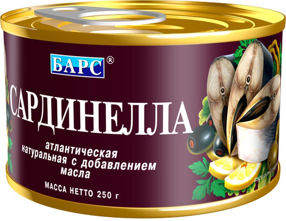 Барс сардинелла атлантическая натуральная с добавлением масла, 250 гLDR-4660013271826Рыбные консервы компании Барс производятся на собственном современном заводе, расположенном в экологически чистом районе Калининградской области, что позволяет полностью контролировать качество продукции. Для производства консервов компания Барс покупает самую качественную российскую рыбу и имеет надежных поставщиков сырья в основных странах-экспортерах рыбы. Благодаря тщательному соблюдению рецептуры ГОСТ, высокому качеству сырья и ингредиентов, технологи компании Барс сумели добиться исключительных вкусовых качеств традиционных рыбных консервов.